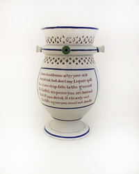 II-5325 Pearlware Puzzle Jug with Poem - View 2