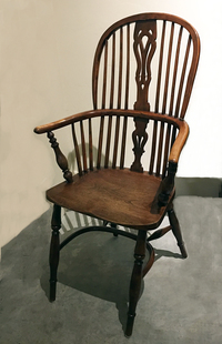 III-17-14 Yew Wood Highback Windsor Chair